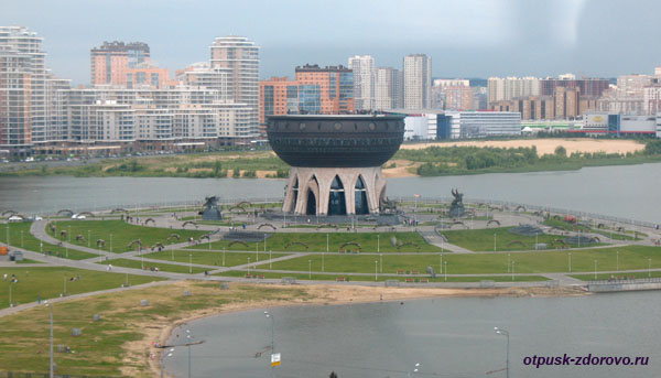 ЗАГС, Казань