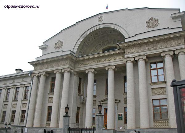 Национальный банк Республики Татарстан, Улица Баумана, Казань