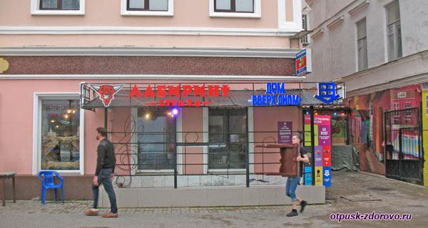 Лабиринт страха и Дом Вверх Дном, улица Баумана, Казань