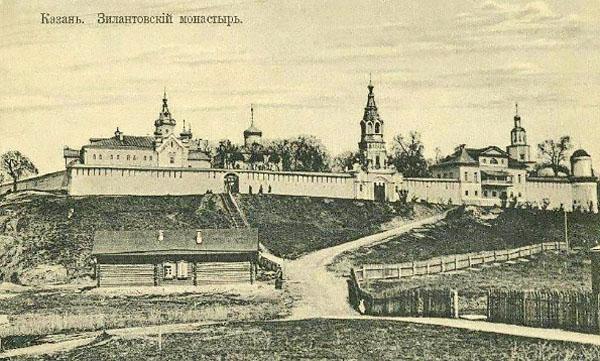 Зилантовский монастырь до революции, Казань
