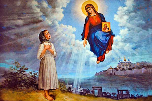 Обретение иконы Казанской Божией Матери