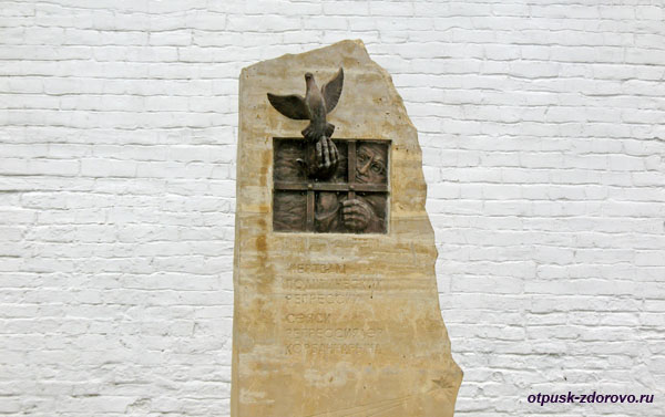 Памятник Жертвам политических репрессий, Свияжск