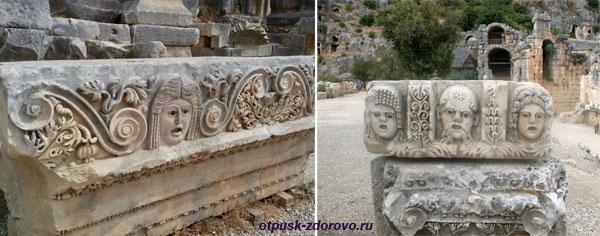 Амфитеатр в Турции или древний Колизей в Демре, каменные скульптуры, маски