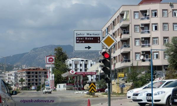 Экскурсия в Демре (Мира) на машине или тур в Ликию самостоятельно