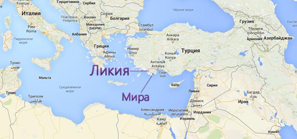 Карта Ликия (Миры Ликийские), Турция