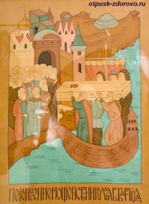 Икона перенесение мощей святого Николая Чудотворца из Миры в Бари