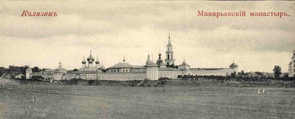 Затопленный Калязинский Троицкий Макарьевский монастырь, Калязин, Тверская область