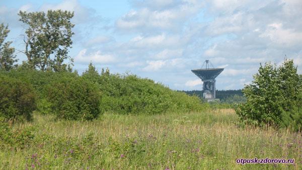 Радиотелескоп в Калязине, Тверская область