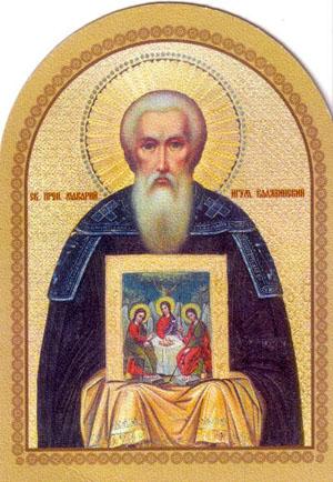 Икона преп. Макария Калязинского