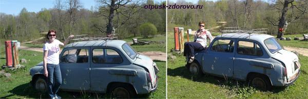 Музей старинных автомобилей, Ольгин Хутор в Вороново, Тверская область, между Селигером и истоком Волги