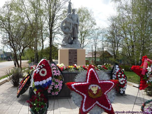 Мемориал участникам ВОв вМедном Тверской области