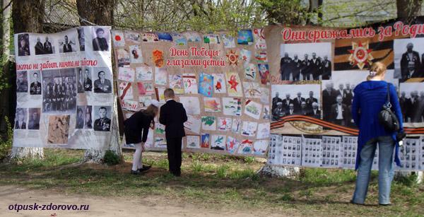 Село Медное и итальянская ферма в Тверской области