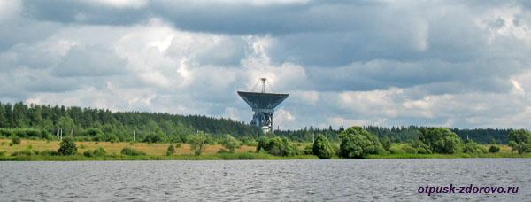 Радиотелескоп, Калязин, Тверская область