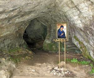 Ахштырская пещера и Ахтырская икона Божией Матери