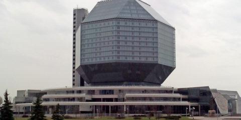 Библиотека Минск. Смотровая площадка