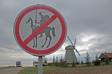 Дудутки на карте Беларуси: фото и отзыв о достопримечаетльности