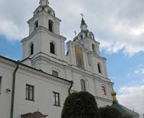 Свято-Духов кафедральный собор в Минске.
