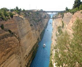 Коринфский канал в Греции