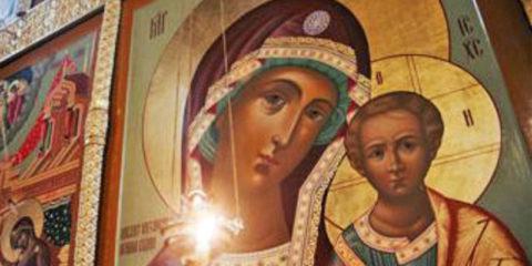 Казанская Божья Матерь (праздник 4 ноября)