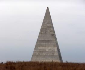 Новорижская пирамида Александра Голода, шоссе Новая Рига