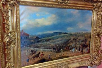 Серпуховский Историко-Художественный музей