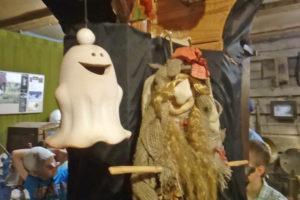 Музей мифов и суеверий русского народа, Углич
