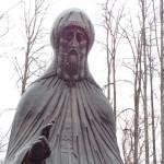 Житие преподобного Саввы Сторожевского