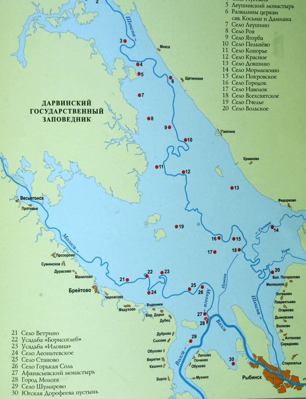Карта Рыбинского водохранилища и затопленных городов