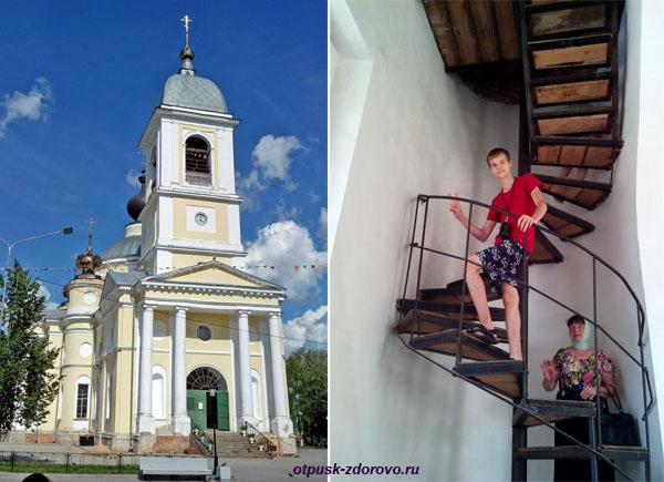 Колокольня, Успенский собор, достопримечательности Мышкина