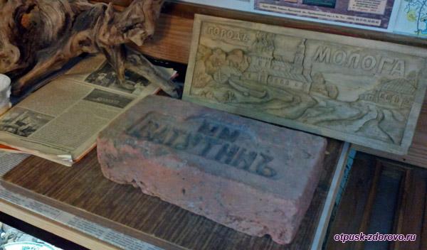 Кирпич из затопленного города Молога, Музей личных коллекций, православный Мышкин