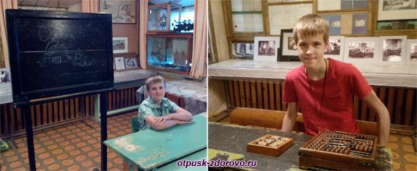 Школьные парты и доска 20 век, Музей личных коллекций, православный Мышкин
