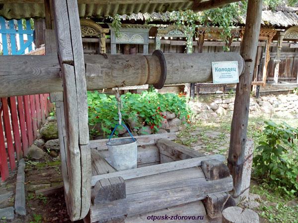 Колодец, Музей деревянного зодчества, Мышкин