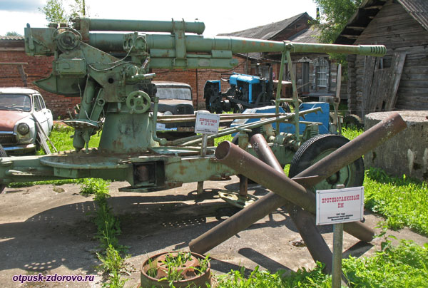Военная техника, Музей ретро-техники Мышкинский Самоходъ, Мышкин