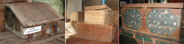 Сундуки и корзины, Мышкинский народный музей, Мышкин