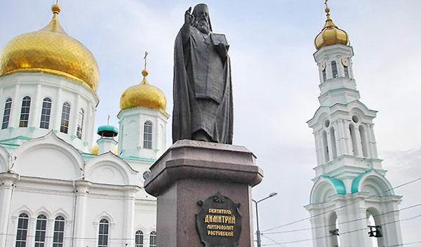 Памятник святителю Димитрию Ростовскому, Ростов на Донуй