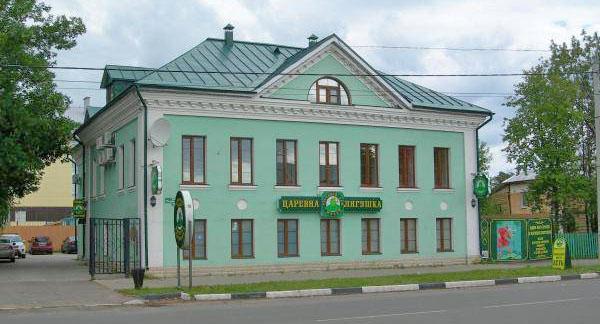 Гостиница и Музей Царевны-Лягушки в Ростове Великом