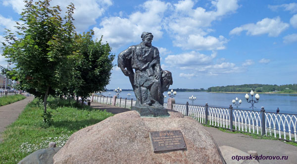 Памятник Бурлаку, набережная Рыбинска