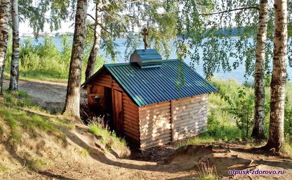 Святой источник и купель на берегу Волги, город Рыбинск