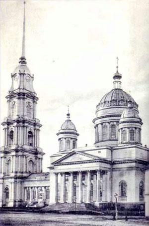 Спасо-Преображенский собор в начале 20 века, Рыбинск