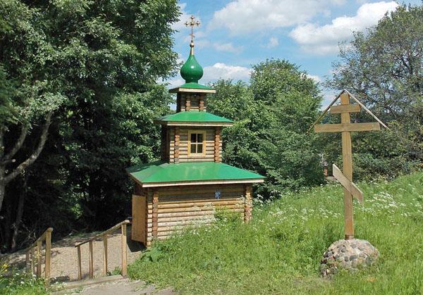 Источник и часовня, освященные в честь Николая Чудотворца, Тутаев, Ярославская область