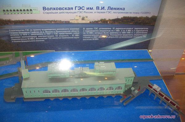 Волховская ГЭС имени Ленина, макет в музее гидроэнергетики, Углич