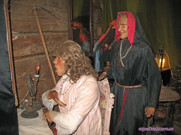 Святочные гадания, Музей мифов и суеверий русского народа, Углич
