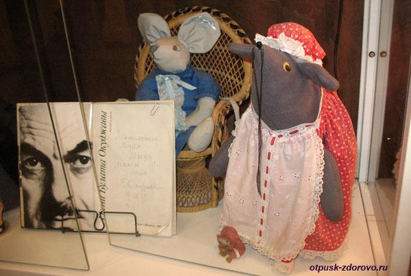 Подарок Музею Мыши от Булата Окуджавы, Мышкин