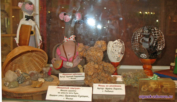 Мышь из репейника, Музей Мыши, Мышкин