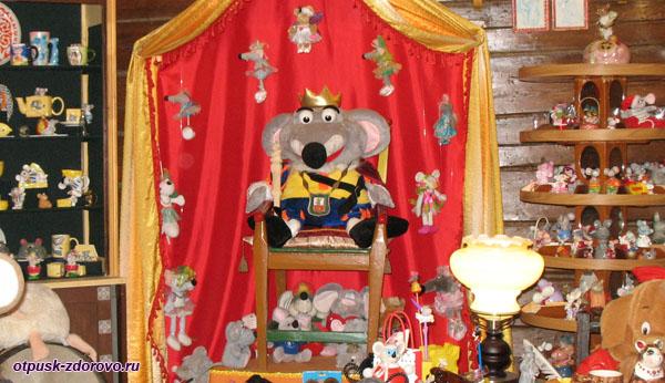 Мышиный король Мышаус, Музей Мыши, Мышкин