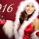 Поздравление и пожелания с Новым годом — 2016!