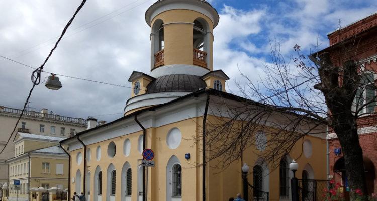 Антиохийское подворье в храме Феодора Стратилата в Москве