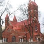 Минский Красный костел Святых Симеона и Елены — украшение города