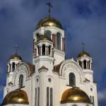 Храм на крови в Екатеринбурге на месте дома Ипатьева
