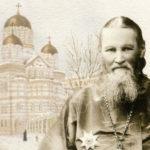 Иоанн Кронштадтский: Моя жизнь во Христе (краткая биография)